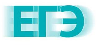 Стало известно расписание ЕГЭ на 2015 год