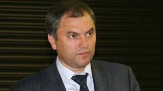 Во внутриполитическом блоке Володина в Кремле произошла перестройка
