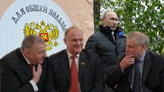У Кремля во внешней политике один союзник - оппозиция