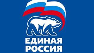 Саратовскую «Единую Россию» за долги опустили в подвал?