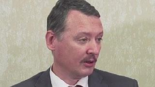 Игорь Стрелков о Новороссии, пятой колонне и дворцовом перевороте