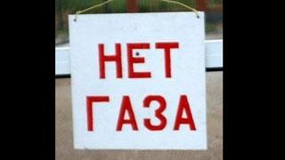 В Базарном Карабулаке произошел стихийный сход граждан из-за действий газовиков