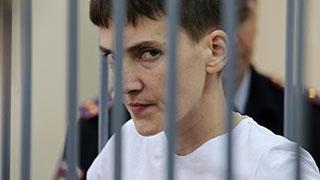Почему нельзя обменивать Савченко?