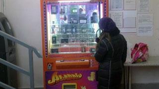 Игровые автоматы для магазинов роман романов казино