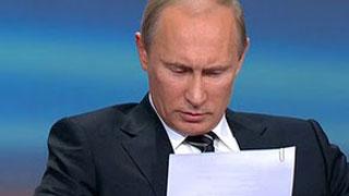 Избиратели обратились к президенту в поддержку депутата Малышева
