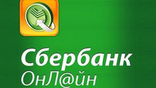 Фото: 4vsar.ru