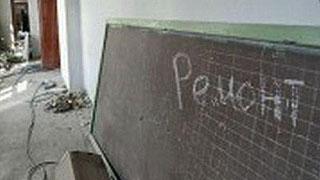 Освоено четверть средств на ремонт школ к учебному году