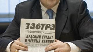 Саратовец называет «клеветнической» статью о нем в федеральной газете