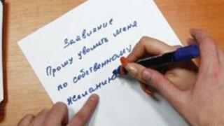 Награжденного Госдумой директора принуждают к уходу из школы