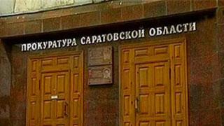 Облпрокуратура не признает себя стороной в споре о сносе таунхаусов