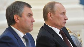Вячеслав Володин: Пока «есть Путин – есть Россия»