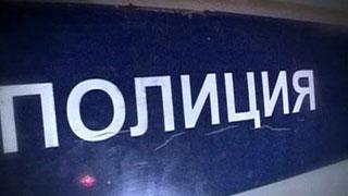Прокуратура возбудила дело против руководителя полиции