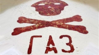 Названа предварительная причина гибели семьи в коттедже на Грузинской