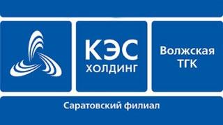 Подрядчик «ВоТГК» скрылся с авансом в 50 млн
