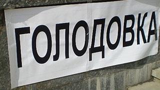Пенсионерка объявила голодовку и надеется на Путина