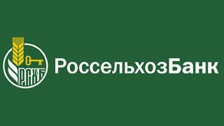 Россельхозбанк профинансировал строительство рынка в поселке Ровное