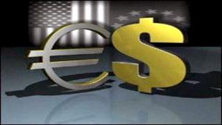 На сайте госзакупок подают заявки в долларах и евро