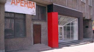 Улицы Саратова и Энгельса намекают на популярность бизнеса «Аренда»
