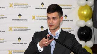 На Саратовском НПЗ прошла конференция молодых специалистов