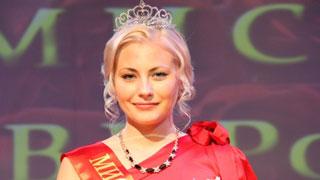 В полиции выбрали «Мисс ГУ МВД-2015»