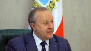 Оклад Радаева составит 134 377 рублей