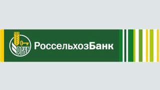 Саратовский филиал Россельхозбанка активно финансирует посевную