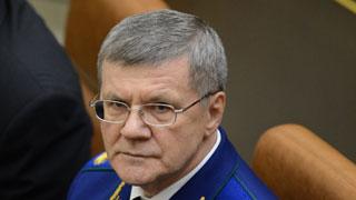 Генпрокурора Чайку попросили сохранить издательство «Слово»
