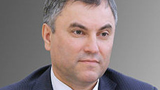 Вячеслав Володин отдал 40 млн на благотворительность