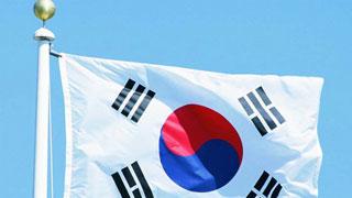 Поездкой министра в Южную Корею заинтересовались борцы с коррупцией