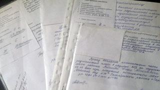 В Саратове найдена стопка документов с персональными данными граждан