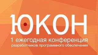 «МегаФон» приглашает саратовцев на IT-конференцию «Юкон»