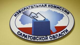 Депутат Самсонова предложила уменьшить своеволие ТИК на выборах