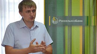 Россельхозбанк провел бизнес-тренинг для риелторов Балакова