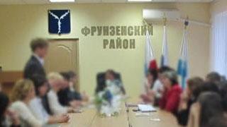 Мэрия просит отсрочить выселение Фрунзенской администрации