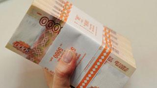 В Саратовской области появился новый миллиардер