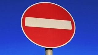 Для соревнований по велоспорту закрывают участок дороги