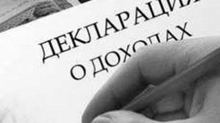 Прокуратура нашла нарушения в декларациях 42 сотрудников налоговой