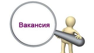 Саратовстат нашел более 15 тысяч вакансий