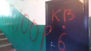 В Заводском районе коллекторы устроили в подъезде акт вандализма