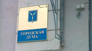 В Саратове избрали нового депутата городской думы