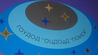 Из-за развития внутреннего туризма детей выселяют из центра Саратова