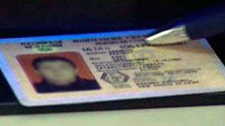 В Солнечном автоинспектор выявил поддельные водительские права