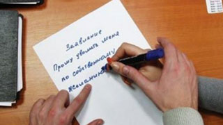Прокуратура: Заявление об увольнении за сотрудника СГАУ написал другой человек