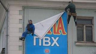 Со зданий на Московской уберут рекламные конструкции