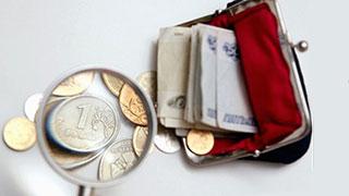 От Саратовской области требуют уменьшить среднюю заработную плату