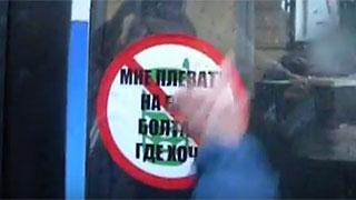 Автобусы «болтливых» водителей пометили наклейками