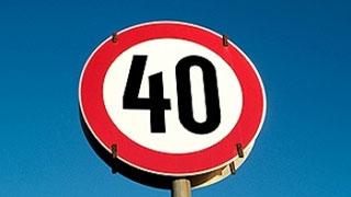 На спуске с Кумысной поляны установят знаки ограничения скорости