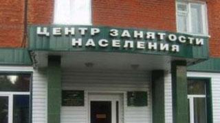 В Саратовской области предложили создать единую базу вакансий