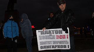 На Театральной площади Саратова митингуют дальнобойщики