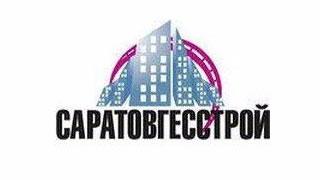 Руководитель «Саратовгесстроя» обвиняется в сокрытии денежных средств